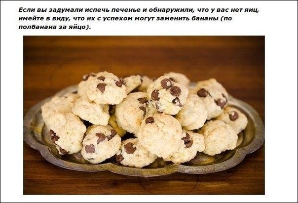 banany-vmesto-yaic