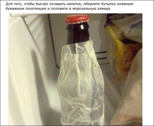 sdelat-napitok-prohladnym