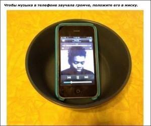 telefon-v-miske