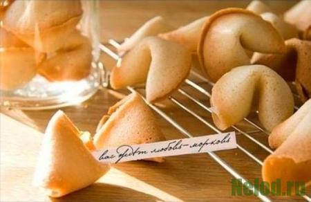 Рецепт китайского печенья с предсказаниями