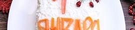 Салат «Календарь» с креветками