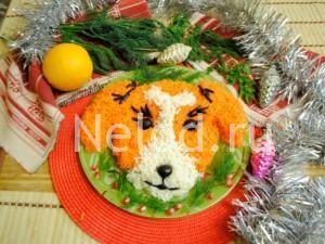 Новый год 2018 салат собака